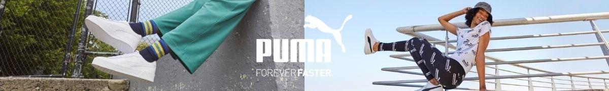 Puma BLAZE CAGE EVOKNIT Gris Livraison Gratuite | Spartoo
