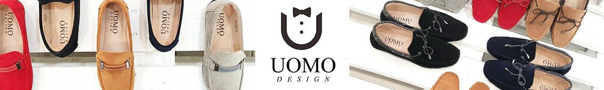 Uomo Design