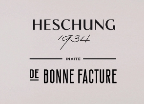 Heschung, troisième co-branding avec De Bonne Facture